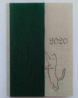 AGENDA GRANDE GREEN CAT 21X15 CM